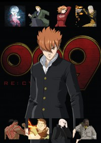 009 Re:Cyborg Cover