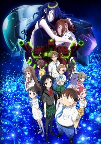 Accel World: Infinite Burst Cover