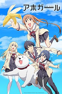 Aho Girl Cover