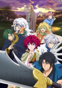 Akatsuki no Yona: The Girl Standing in the Blush of Dawn Cover