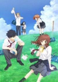 Ao Haru Ride Cover