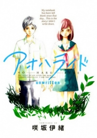 Ao Haru Ride OAD Cover