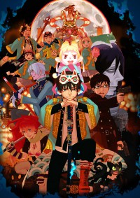Ao no Exorcist Gekijouban Cover
