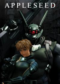Appleseed (2004) Cover