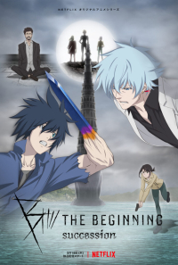 B: The Beginning Succession Cover