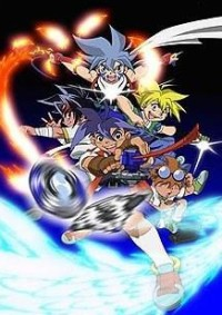 Bakuten Shoot Beyblade Cover