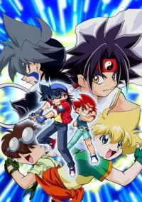 Bakuten Shoot Beyblade G Revolution Cover