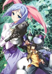 Baldr Force Exe Resolution Cover