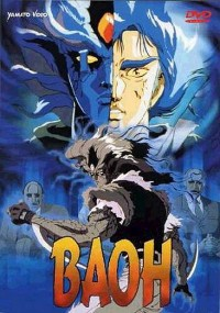 Baoh Raihousha Cover