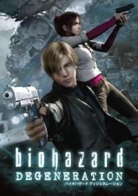 Biohazard: Degeneration Cover