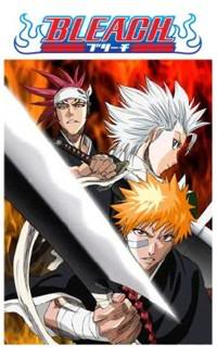 Bleach OVA 1+2 Cover