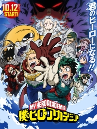 Boku no Hero Academia 4 Cover