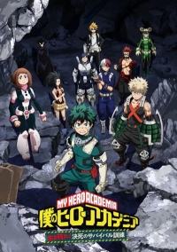 Boku no Hero Academia: Ikinokore! Kesshi no Survival Kunren Cover
