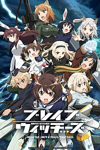 Brave Witches Cover