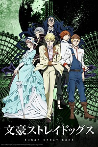 Bungou Stray Dogs (2016) Cover