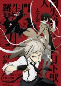 Bungou Stray Dogs (2017) Cover