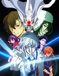 Bungou Stray Dogs: Dead Apple Cover