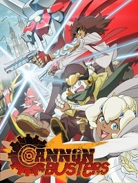 Cannon Busters Cover