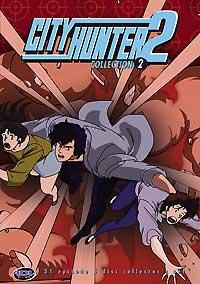 City Hunter 2 Cover