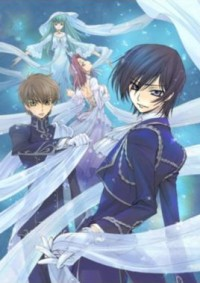 Code Geass: Hangyaku no Lelouch - Kiseki no Birthday Picture Drama Cover