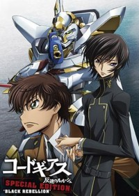 Code Geass: Hangyaku no Lelouch - Special Edition Black Rebellion Cover