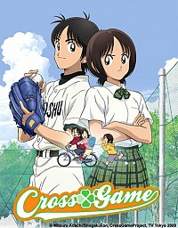 Cross Game Cover