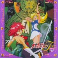 Cutey Honey F (1997) Cover