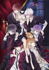 Diabolik Lovers Cover