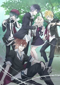 Diabolik Lovers More, Blood Cover