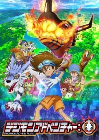 Digimon Adventure: Cover