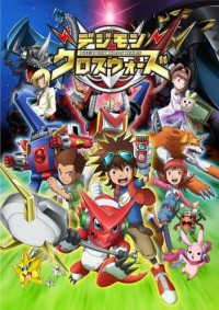 Digimon Xros Wars Cover