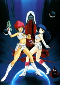 Dirty Pair (1987) Cover