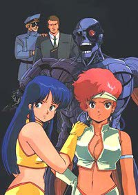 Dirty Pair: Lovely Angels yori Ai o Komete Cover