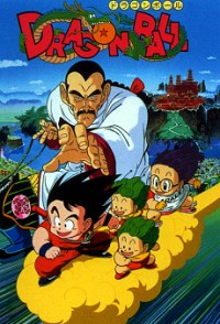 Dragon Ball: Makafushigi Daibouken Cover