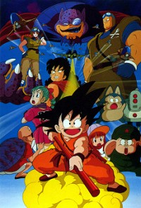 Dragon Ball: Shen Long no Densetsu Cover