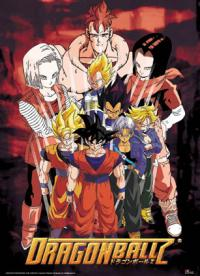 Dragon Ball Z Cover