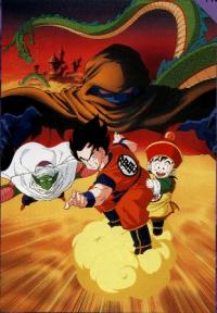 Dragon Ball Z: Ora no Gohan o Kaese!! Cover