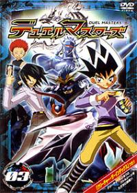Duel Masters Cover