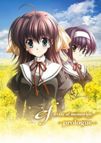 Ef: A Tale of Memories. Prologue Cover