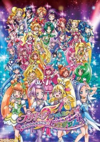 Eiga Precure All Stars New Stage 2: Kokoro no Tomodachi Cover