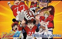 Eyeshield 21: Maboroshi no Golden Bowl Cover