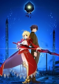 Fate/Extra: Last Encore Cover