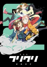 FLCL Alternative Cover