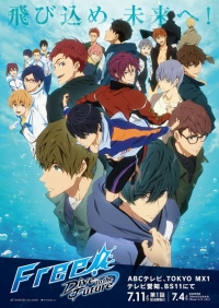 Free! Dive to the Future Cover