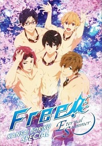 Free! Eternal Summer: Kindan no All Hard! Cover