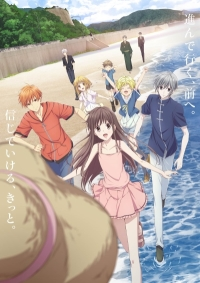 Fruits Basket 2nd Season Cover