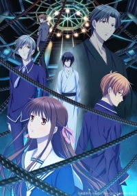 Fruits Basket: The Final Cover