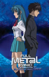 Full Metal Panic! The Second Raid Episode 000 Cover