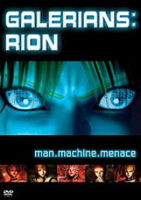 Galerians: Rion (2003) Cover