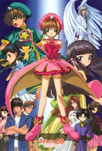 Gekijouban Card Captor Sakura: Fuuin Sareta Card Cover